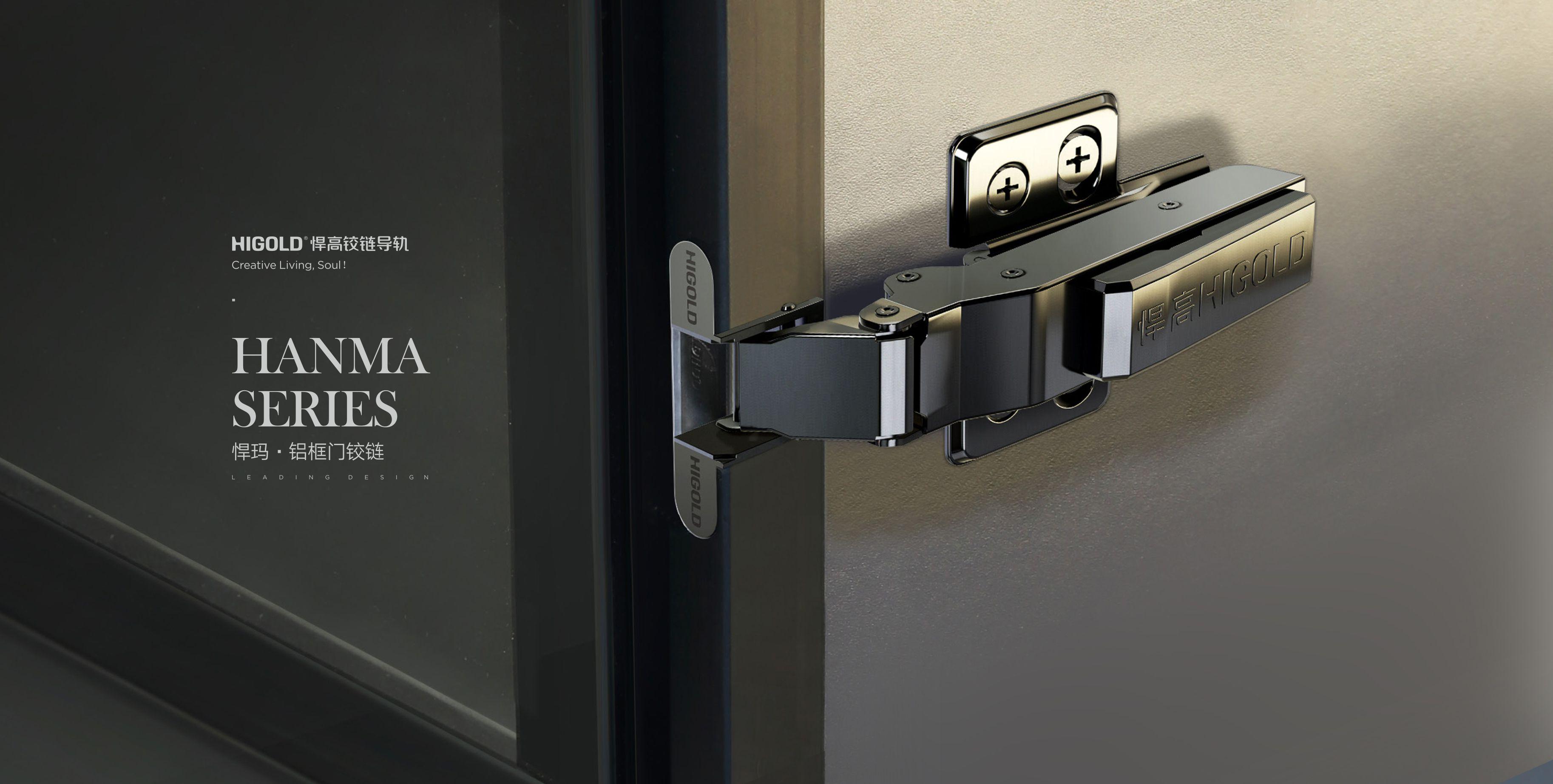 M系列铝门框铰链